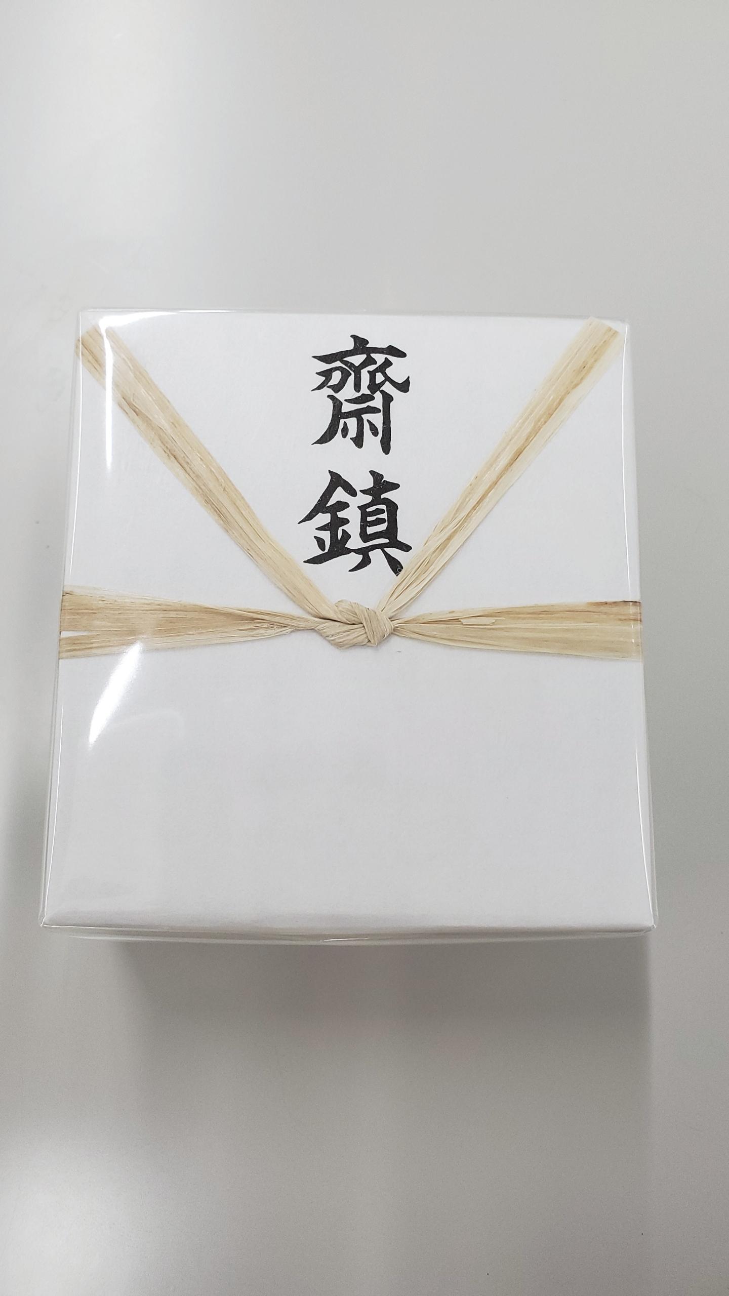 fukuchiyama-g07