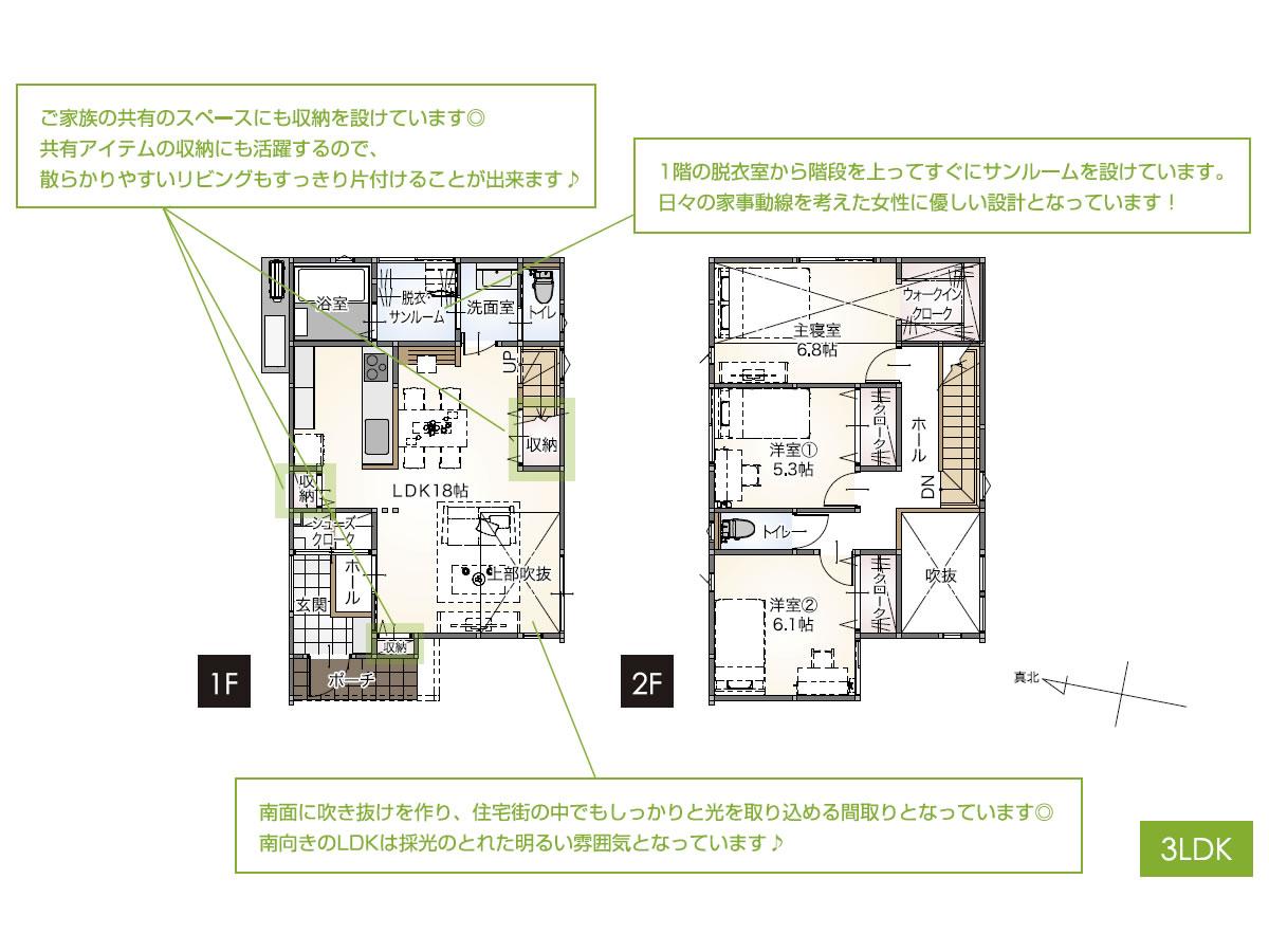 nishikana3-02