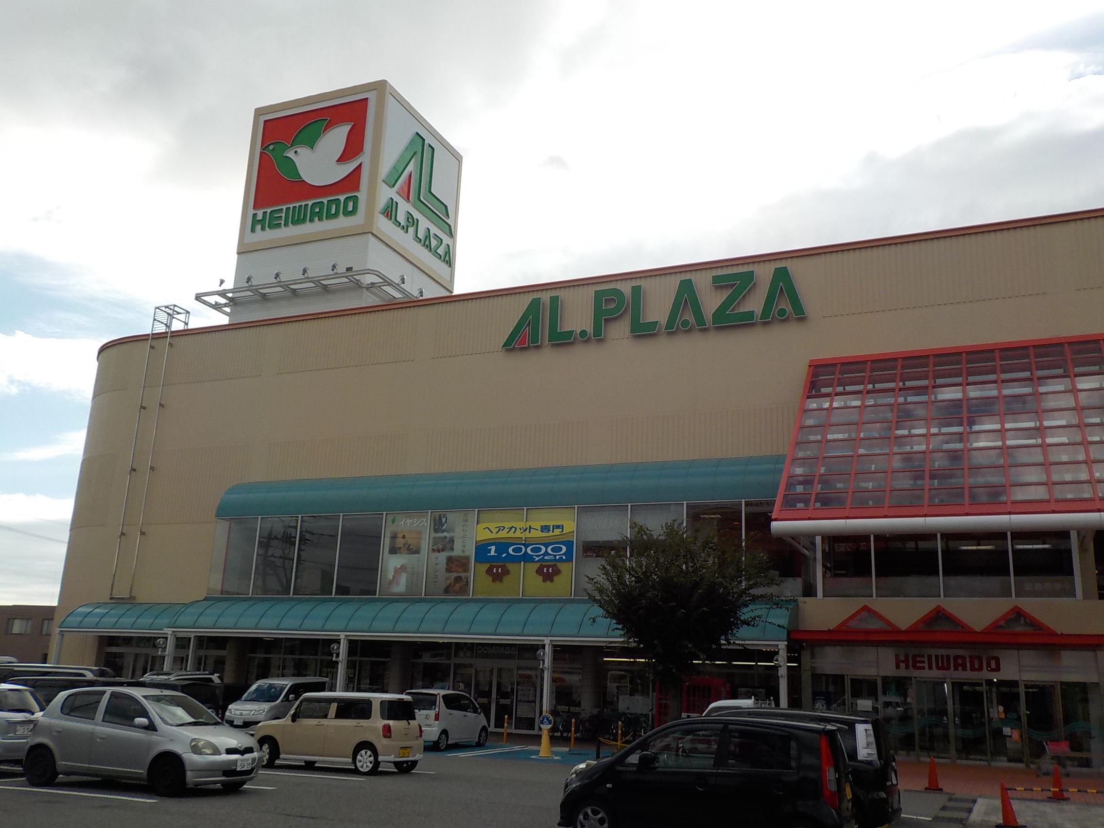 アルプラザ小松店 1600m